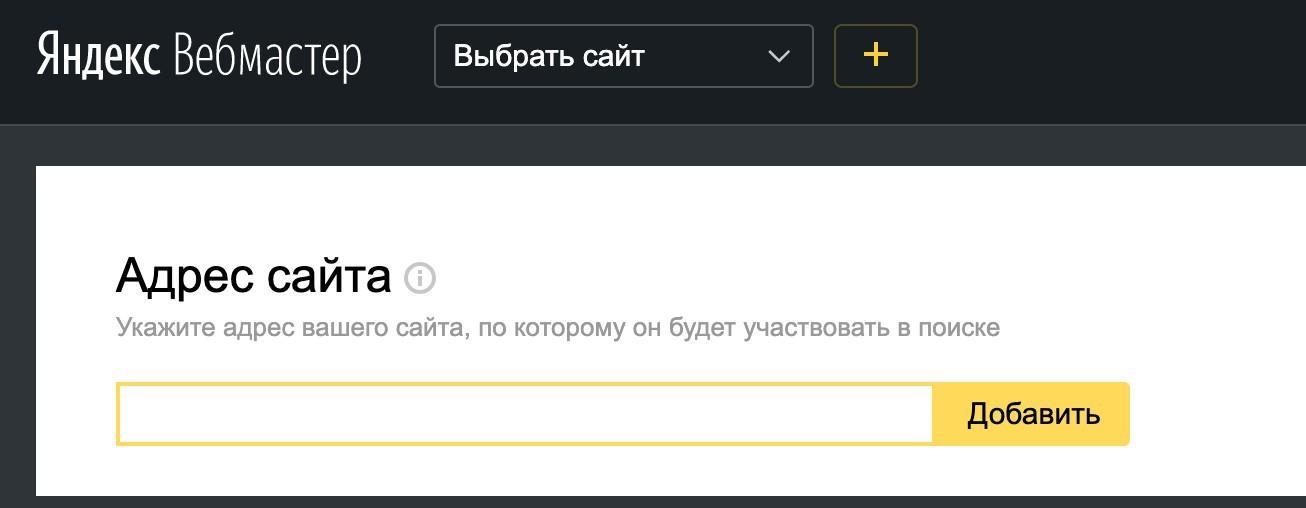 Screenshot at Jun 19 10 37 50 - Как проверить сайт на бан в Google и Яндекс?