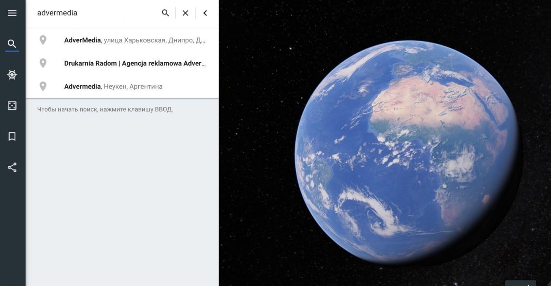 image1 - Google Maps (Гугл Карты): регистрация, заполнение и продвижение