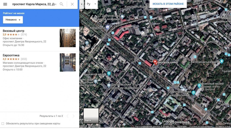 image13 - Google Maps (Гугл Карты): регистрация, заполнение и продвижение