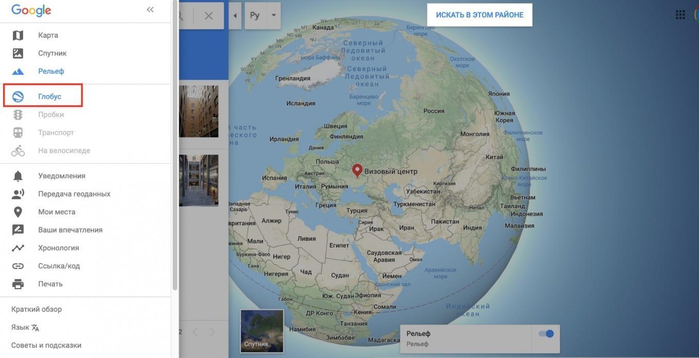 image3 - Google Maps (Гугл Карты): регистрация, заполнение и продвижение