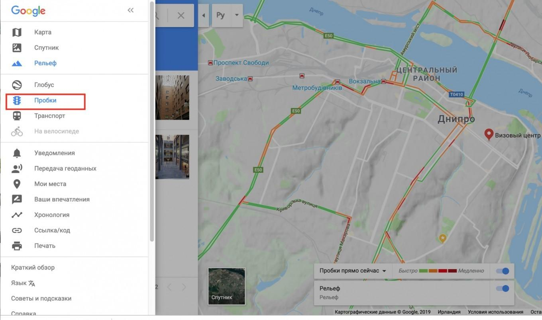 image31 - Google Maps (Гугл Карты): регистрация, заполнение и продвижение