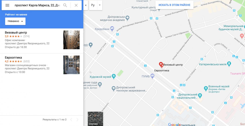 image32 - Google Maps (Гугл Карты): регистрация, заполнение и продвижение