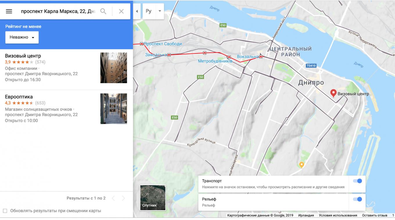 image33 - Google Maps (Гугл Карты): регистрация, заполнение и продвижение