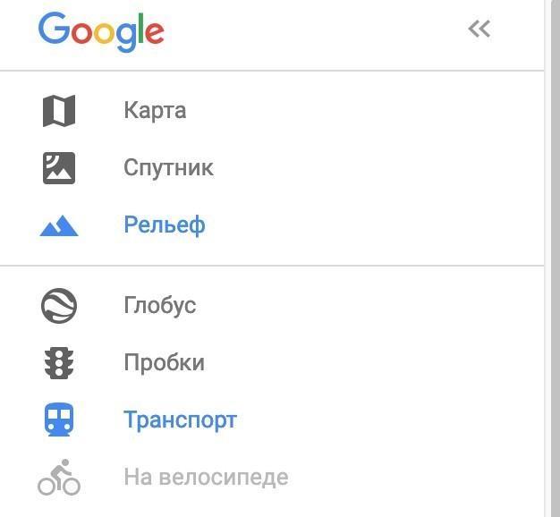 image4 - Google Maps (Гугл Карты): регистрация, заполнение и продвижение