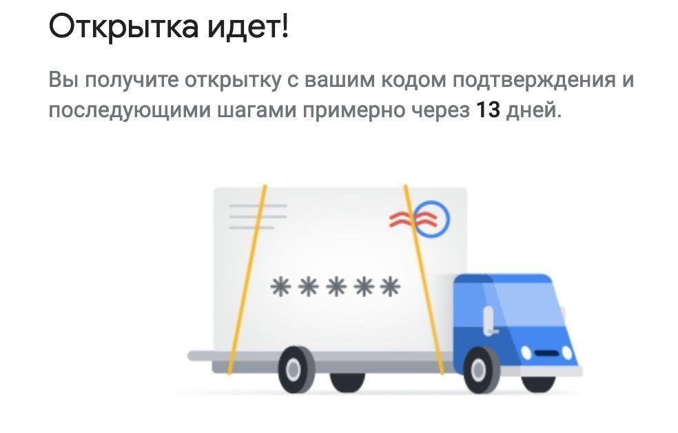 image46 - Google Maps (Гугл Карты): регистрация, заполнение и продвижение