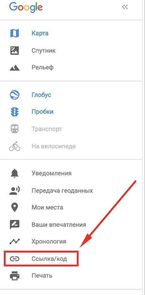 image47 - Google Maps (Гугл Карты): регистрация, заполнение и продвижение