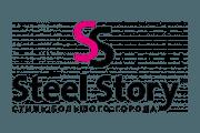 Компания «Steel Story»