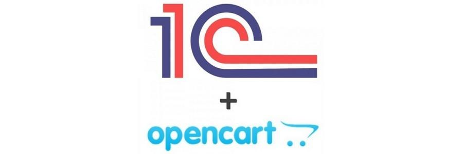 1C+CMS OpenCart