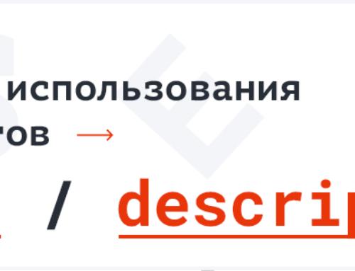 Секреты использования title description