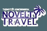 Турагенство «Novelty Travel»