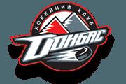 Хокейный клуб «Донбасс»