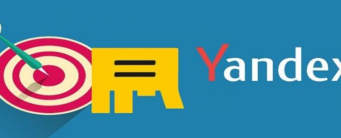 Яндекс эксперементирует с видеороликами из контекстных объявлений