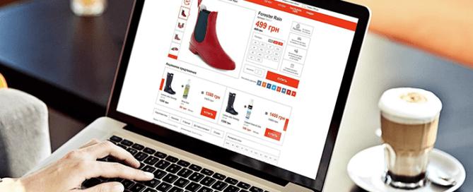 28 669x272 - Как поднять продажи в интернет магазине?