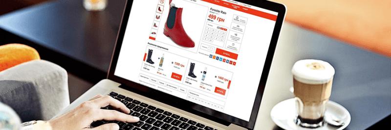 Как поднять продажи в интернет магазине?