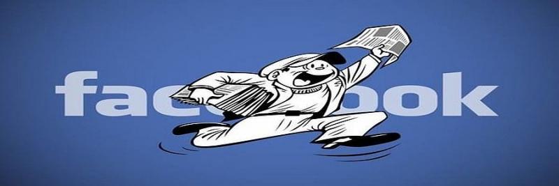 2 1 1 - Facebook запускает прямые трансляции с десктопов