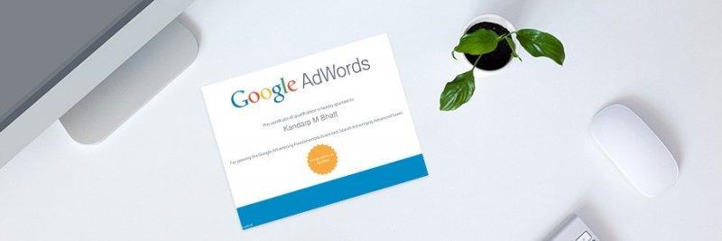 2 1 - Сертификация Гугл Адвордс: раскрываем тонкости подготовки!
