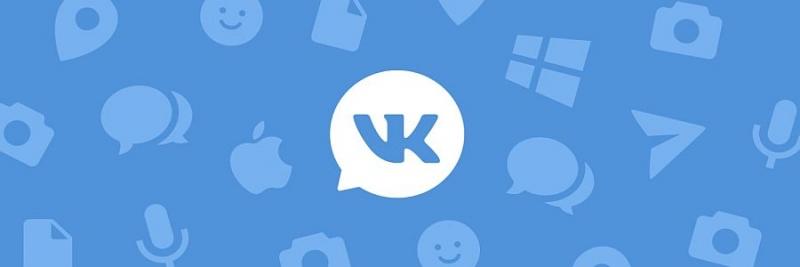 ВКонтакте запустит показ рекламных постов на страницах сообществ
