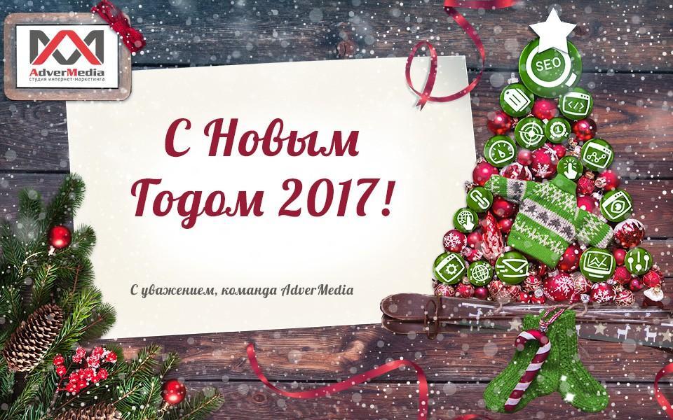 christmas card 2 - Поздравляем с Новым Годом и Рождеством