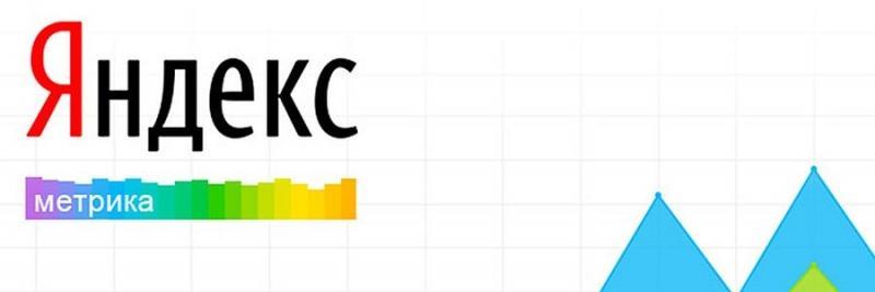 metrika2.1 - Яндекс планирует закрыть старую версию Метрики