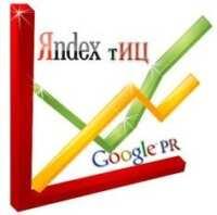 tic pr 200x198 - Немного слов о тИЦ и PR, принципы подсчета поисковыми системами.