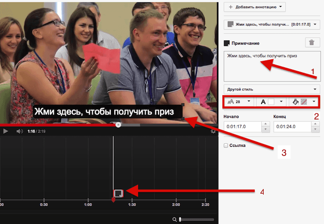 video1 - Оптимизация видео для YouTube - 6 простых шагов