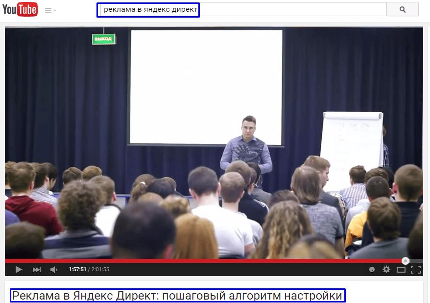 video2 - Оптимизация видео для YouTube - 6 простых шагов