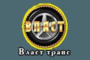ООО ВЛАСТ-2013
