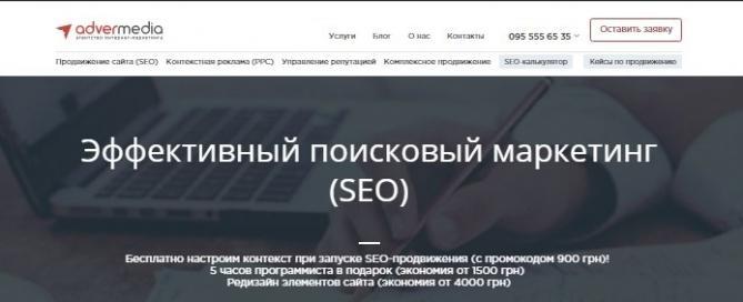 Кейс по запуску нового сайта компании