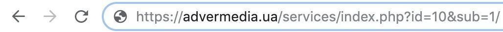 Как настроить ЧПУ: все что нужно знать об правильном URL для SEO