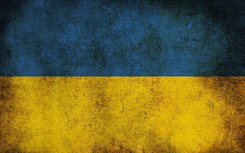 57c44f9497a8e156d6d6dc8d - Про украинскую версию сайта в 2021: что нужно знать