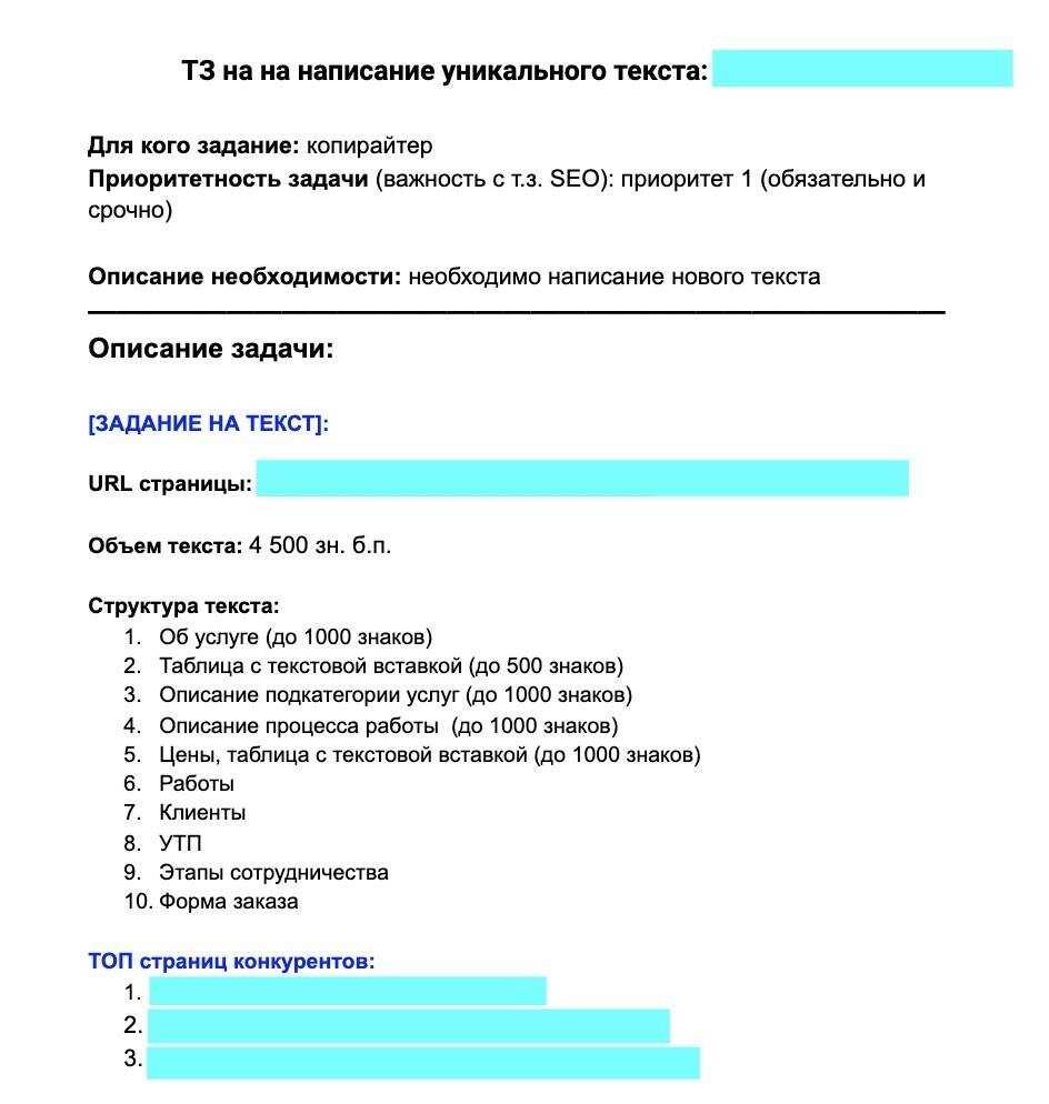 image13 - Услуги продвижения сайтов