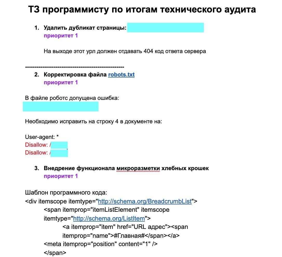 image2 1 - Услуги продвижения сайтов